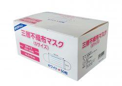 FV-MS-007 3層不織布マスク(Sサイズ)(BFE99%以上)