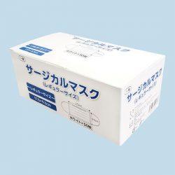 FV-MS-003Nサージカルマスク 白(50枚入)(ASTM F2100-19基準品)